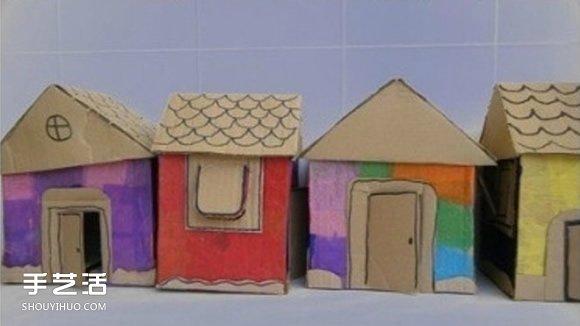 儿童纸房子手工制作方法 纸房子模型制作图解